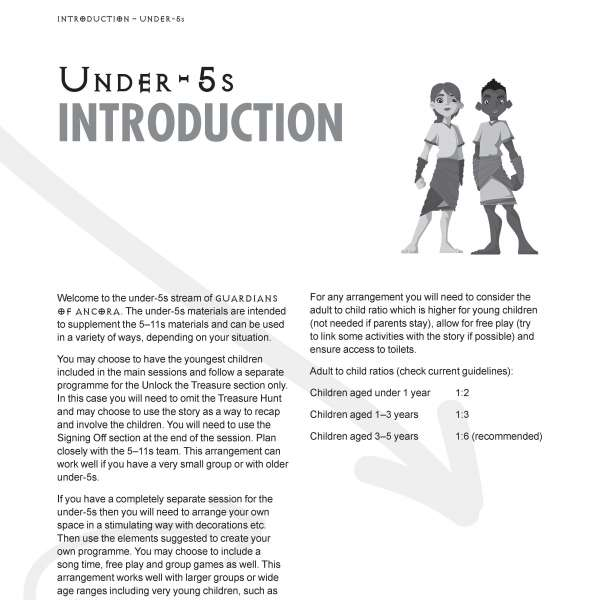 Guardians of Ancora Under-5s: Introduction